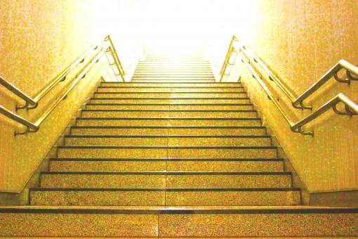 自信の階段